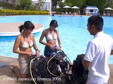 体験ダイビングの準備